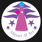 Manart Al Arz