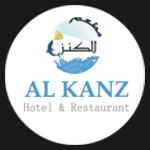 Al Kanz Restaurant